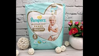видео Подгузники трусики Pampers Premium Care Pants