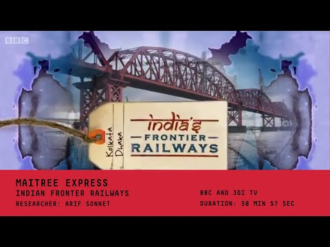 Fortune Railway: Maitree Express