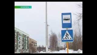 В Сосногорске установили новые знаки(, 2012-03-22T13:22:41.000Z)