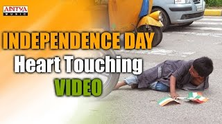 Independence Day Heart Touching Video || Happy Independence Day || Aditya Music