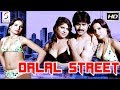 Dalal Street - Full Movie | Hindi Movies 2017 Full Movie HD