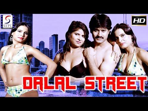 Dalal Street - Full Movie | Hindi Movies 2017 Full Movie HD