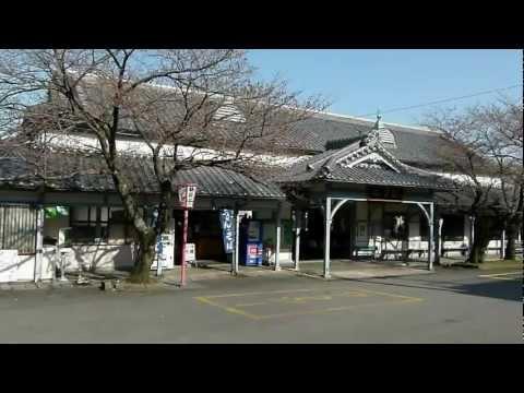 昭和の駅舎 養老鉄道 養老駅 Yoro railway station