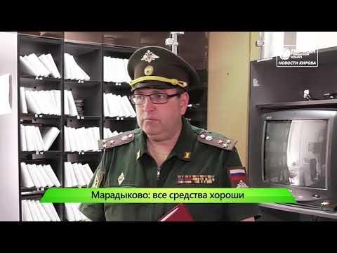 По Марадыково провели экскурсию   Новости Кирова 30 07 2019