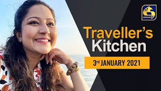 TRAVELLER'S KITCHEN ll 2021-01-03 Thumbnail