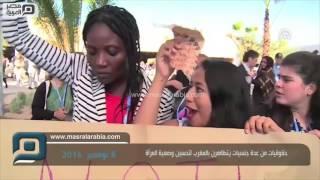 مصر العربية | حقوقيات من عدة جنسيات يتظاهرن بالمغرب لتحسين وضعية المرأة