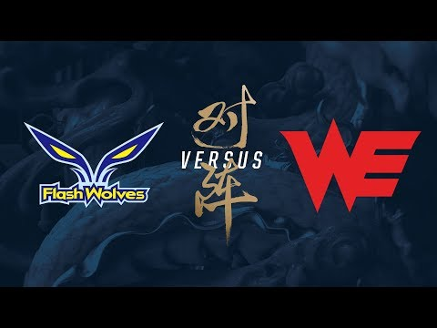 FW vs. WE | Group Stage Day 7 | 2017 World Championship | Flash Wolves vs Team WE