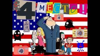 Топ 10(мультфильмы)