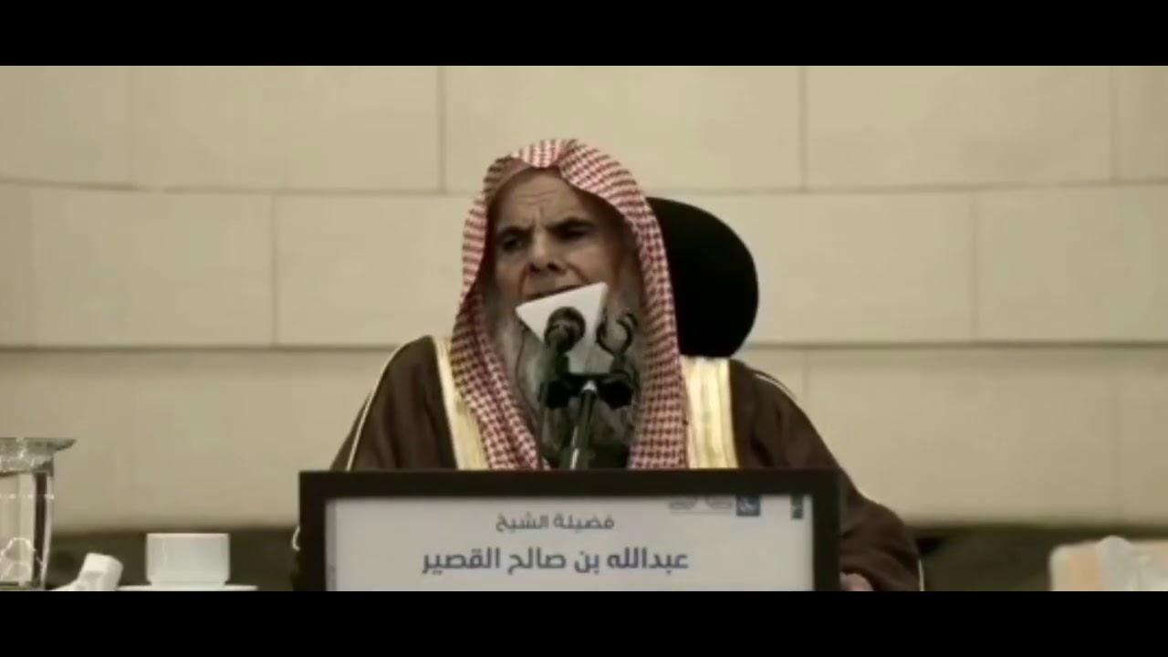 من يريد أن يلقى الله مسلماً فليحافظ على الصلاة |  فضيلة الشيخ عبدالله القصير