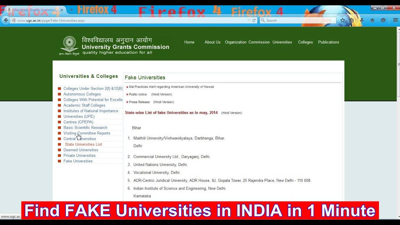 INDIAN FAKE UNIVERSITIES IN INDIA IN 1 MINUTE