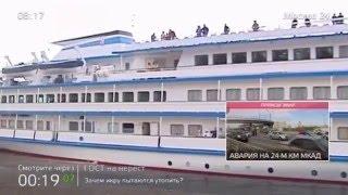 видео Где заказать речной круиз из Москвы