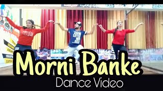 Morni Banke | Guru Randhawa | Dance Choreography | Gourav Sharma | Badhai Ho | Wedding Dance Steps |