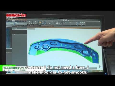"""Press molding support software """"AutoForm"""" - Autoform Japan Co., Ltd."""