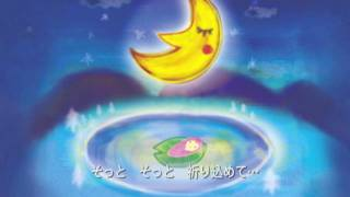 Repeat youtube video 泣ける歌「小さな手」by マミヨ(歌詞入りバージョン)