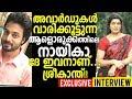 Aalorukkam Fame Srikanth Menon talk to Metromatinee.com