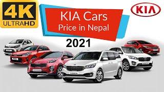 All Kia Car Price In Nepal 202…