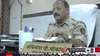 Knews Ulhasnagar :POLICE ARRESTED 5 PEOPLE FOR CRICKET BATTING CRIME 2013.06.17 2/4