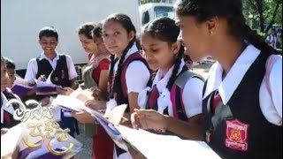 Madya Pradeepa - (2018-10-27) | ITN Thumbnail