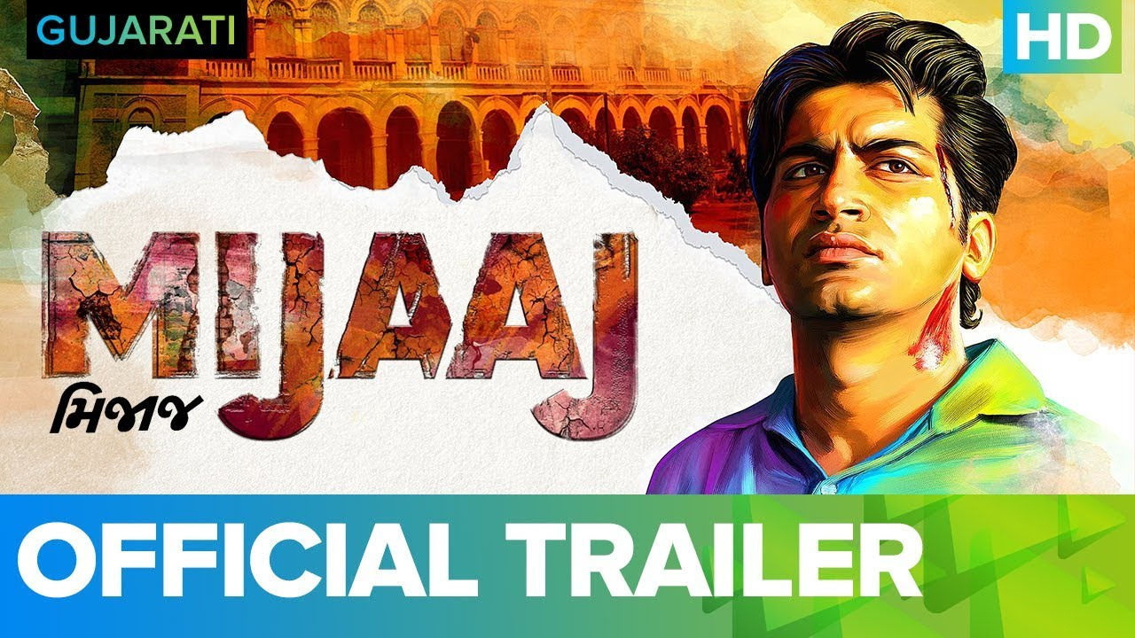 Download Mijaaj Official Trailer | Gujarati Movie | Full Movie Live On Eros Now