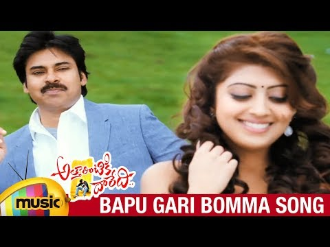 Attarintiki Daredi Songs HD - Bapu Gari Bomma Song - Pawan Kalyan, Samantha, Pranitha Travel Video