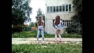 Клип (пародия) - Мало половин Ольга Бузова
