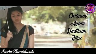 Kayathai Kan Kondu Parthida Mudium-Love Feeling-tamil whatsapp status