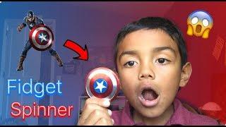 INSANE CAPTAIN AMERICA FIDGET SPINNER UNBOXING!!! - (SKIT)
