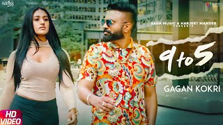 Nau To Panj Gagan Kokri - Gediyaan - Latest Punjabi Songs 2019 - New Punjabi Songs 2019