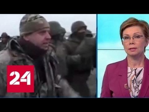 """""""Погода 24"""": дефицит электроэнергии на Украине"""