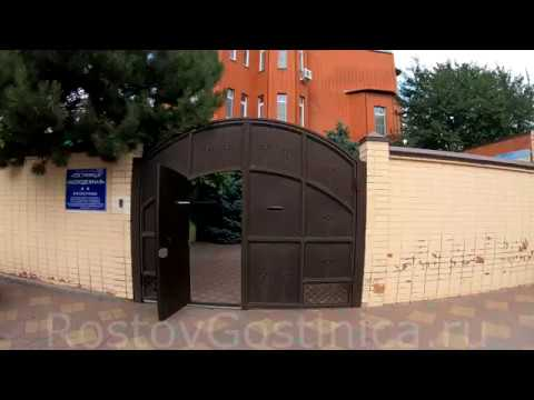 Гостиница «Молодежная» Ростов-на-Дону