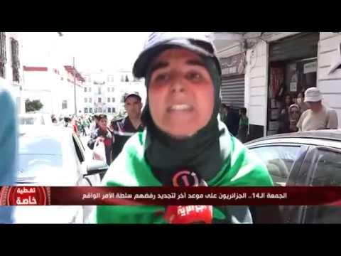 """الجمعة 14: """"خاوة خاوة , قايد صالح.. مع الخونة """""""