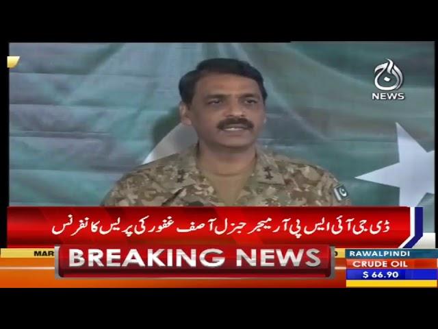 DG ISPR Press Conference | 22 February 2019 | Aaj News
