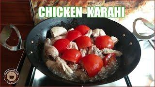 Chicken Karahi | Restaurant Style Chicken Karahi | Food Street Style Karahi Recipe-