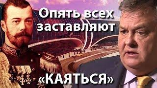 """Власти запрещают вспоминать Сталина и Ленина – """"Великие имена России"""" остались без них"""