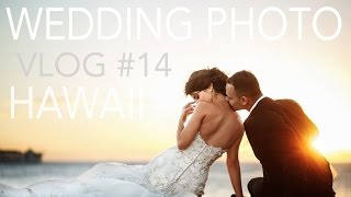 Pre wedding photo tour in Hawaii w/ Krista and Charlie