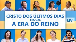 "Melhor música gospel ""Cristo dos últimos dias trouxe a era do reino"""