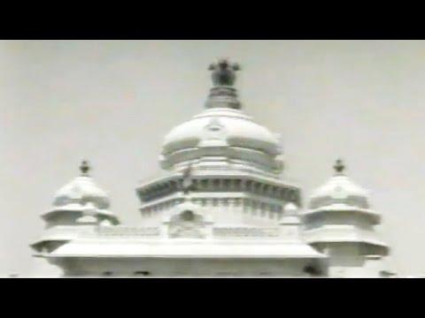 Mane Katti Nodu Kannada Movie Songs || Gangadhara || Udayakumar || Shanthala