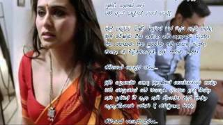 Jeewithaye hodama hariya CHAMARA WEERASINGHE with lyrics