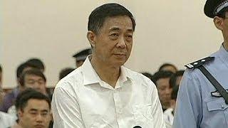 Китайский суд оставил приговор Бо Силаю в силе