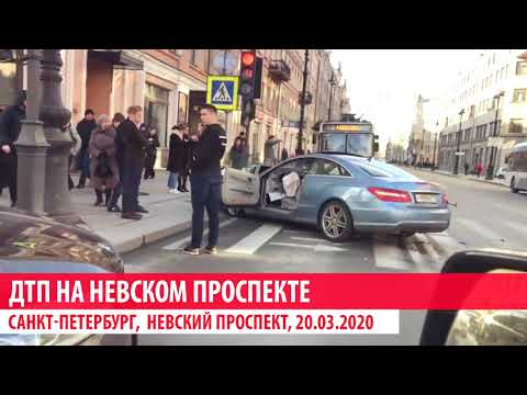 Подборка ДТП из Санкт Петербурга (подборка ДТП попавших на видео, март 2020)