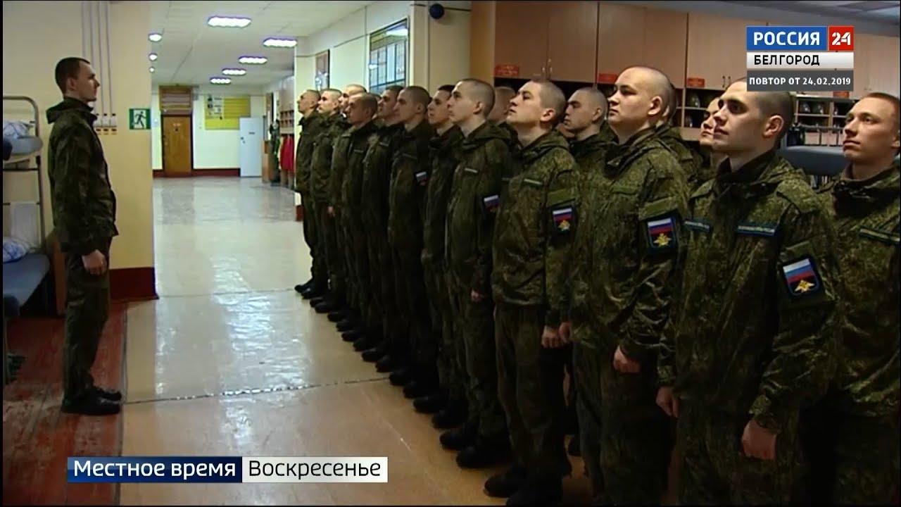 Белгородская учебка фото