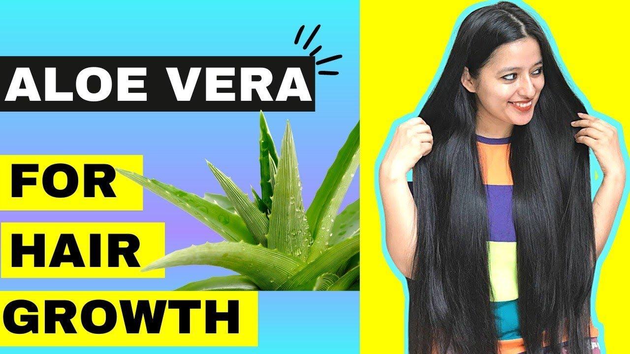 Long , Smooth , Hair के लिए  Aloe Vera की Remedy ऐसे Use करें    Aloe Vera for Hair    100% Results