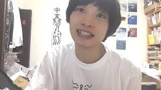 ワタナベエンターテインメントに所属しているイケメン芸人の山脇セブン...