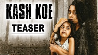 KASH KOE | KASH KOE Teaser | Sara Gurpal | Latest Punjabi Songs 2018 | Yellow Music