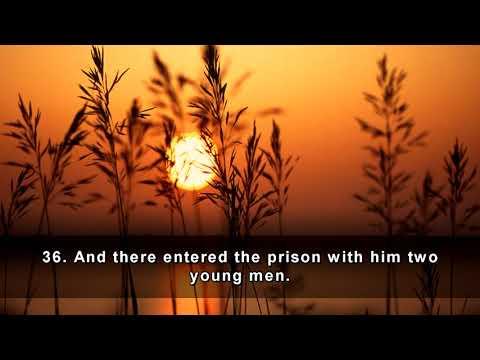 The Ultimate Surah Yusuf Recitation | Full English Translation