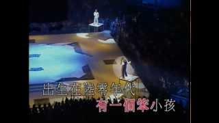 Andy Lau - ben xiao hai - live