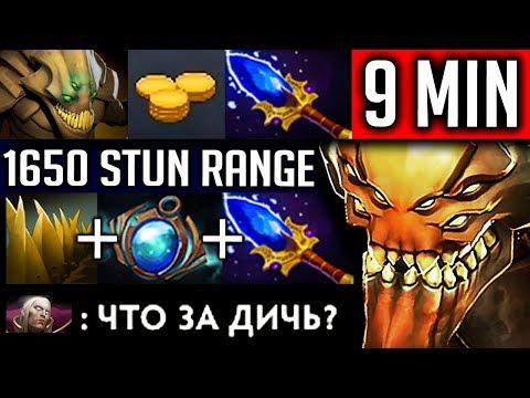 видео: 300 iq билд СТАН через ПОЛ КАРТЫ | sand king dota 2