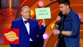 Евгений Петросян, Кирилл Нечаев - Музыкальные пародии