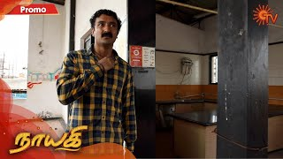 Nayagi - Promo   3 August 2020   Sun TV Serial   Tamil Serial