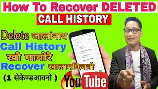 (Bodo) How To Recover Deleted Call History on Mobile || Mobile Contacts Recovery Tricks || Technical